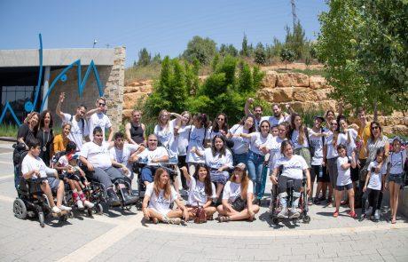 עלינו לירושלים: מחנה קיץ לילדים מוגבלי תנועה